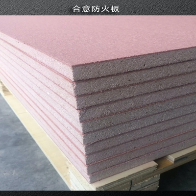 Magnesium Oxide Board with Colors